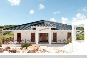 Curacao Vacation Rentals